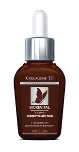 MEDICAL <b>COLLAGENE 3D Сыворотка</b> для лица / BIOREVITAL 30 ...