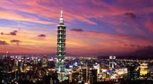 台灣的圖片搜尋結果