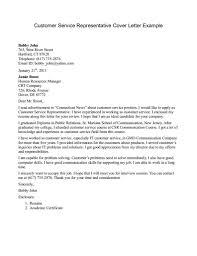 sample cover letter for customer service position work list 5 ideas in customer service position cover letter gallery