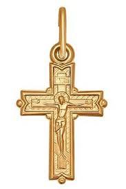 <b>Крест SOKOLOV из</b> золота Sokolov купить за 5790 рублей в ...