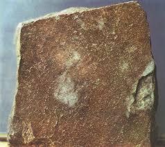 А (Авантюрин - Аэтит) [1982 Куликов Б.Ф. - Словарь камней ...