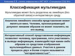 кауфман к и м ю happy english ru 9 кл