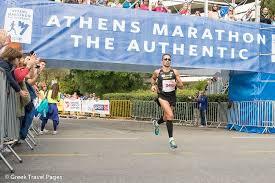 Αποτέλεσμα εικόνας για 2015 marathon athenes