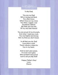best images about father poems poem for father 17 best images about father poems poem for father dads and happy fathers day poems