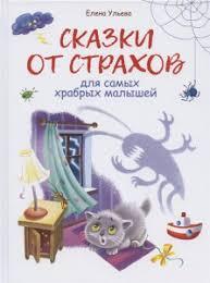 Детские <b>книги</b> издательства <b>Стрекоза</b> - купить в Киеве и Украине.