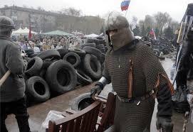 В прокуратуре назвали информацию об избиении экс-мэра Славянска Штепы провокацией - Цензор.НЕТ 8931