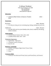 resume application template   mohforum comcollege admissions resume template free resume format templates uqwil a