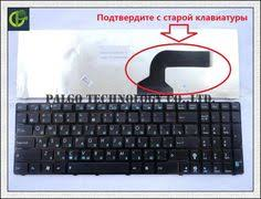 <b>GZEELE</b> RU <b>Russian</b> laptop Keyboard for <b>ASUS</b> X554L X554LA ...