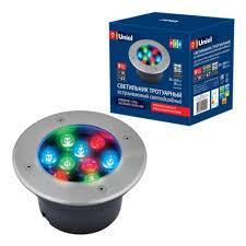 <b>Светильник</b> светодиодный уличный <b>ULU</b>-<b>B12A</b>-<b>9W</b>/<b>RGB</b> IP67 GREY