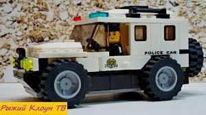 Собираем <b>конструктор</b>. Полицейский автомобиль. / We assemble ...