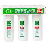 Купить Фильтр Гейзер 3 Био 341 (18050) недорого в интернет ...