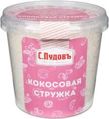 Декор для <b>выпечки</b> купить в интернет-магазине OZON.ru
