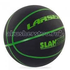<b>Larsen Мяч</b> баскетбольный <b>Slam Dunk</b> - Акушерство.Ru