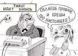 """""""Есть большие риски насчет создания антикоррупционного суда"""", - Сытник - Цензор.НЕТ 6865"""