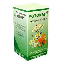 <b>Ротокан</b> жидк фл <b>50мл</b> N1 - цена 48.00 руб., купить в интернет ...