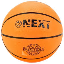 <b>Баскетбольный мяч Next</b> BS-500, р. 5 — купить по выгодной цене ...