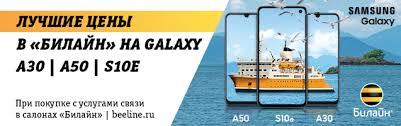 Mobile-review.com Обзор смартфона <b>Honor 7A</b> Pro (AUM-L29)
