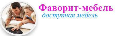 Стенка мебельная <b>Гамма</b> Горизонт купить цена 14550 руб ...