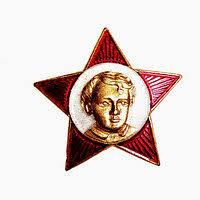 Сувенирные значки, награды оптом в России. Сравнить цены ...