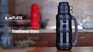 <b>Термосы</b> со стеклянной колбой для напитков <b>LaPLAYA</b>® серии ...