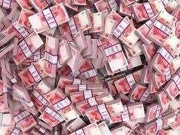 Αποτέλεσμα εικόνας για chinese currency