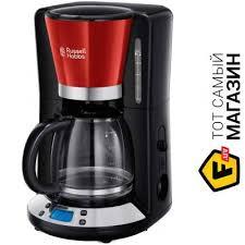 ᐈ <b>Кофеварки</b> и кофемашины <b>RUSSELL HOBBS</b> — купить — цена ...