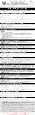 gems and jewellery development company jobs  gems and jewellery development company jobs 2016 pgjdc nts application form latest