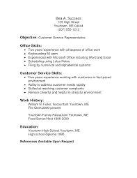 resume about teamwork cipanewsletter sample skills resume good examples of additional skills for a