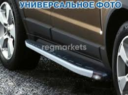 <b>Боковая алюминиевая подножка</b> в Перми (2000 товаров) 🥇