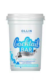 Ollin Professional Milk Cocktail - <b>Крем</b>-<b>кондиционер для волос</b> ...