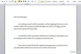 resignation letters   how to write a resigning letter so now its    quote of how to write a resigning letter from the job