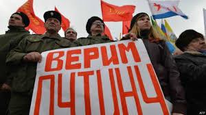 МВД России закупит еще 120 реактивных огнеметов - Цензор.НЕТ 2533