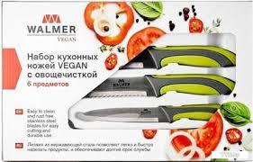 ᐅ <b>Набор ножей Walmer Vegan</b> W21003560 купить в Минске ...