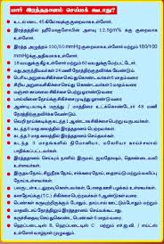essay on importance of blood donation essay on importance of blood blood donation by tamil language donate bloodadvertisements