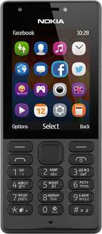 <b>Мобильный телефон Nokia</b> 216 DS, черный — купить в интернет ...