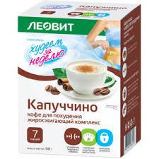 """Леовит <b>Кофе</b> для похудения """"Капуччино"""" жиросжигающий ..."""