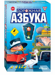 <b>Настольная игра Step Puzzle</b> Дорожная азбука - купить в Москве ...