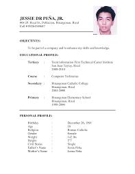of resume format cv template  seangarrette coof resume format cv