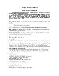 doc job reference template com medical letter of recommendation sample