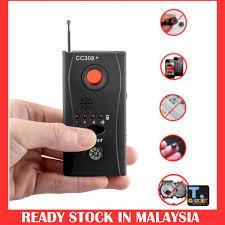 cc308 anti eavesdropping device wireless full range all round gps cctv signal bug detectors ip lens gsm laser finders us plug