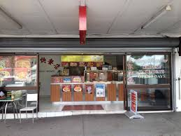 <b>Long Rainbow</b> Takeaway, Glen Innes, Auckland