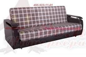 <b>Витязь</b> - М <b>диван книжка</b> выкатная-Дом Интерьера мебельный ...