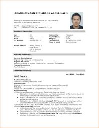 cv format for bank job pdf service resume cv format for bank job pdf cv format bdjobs career application format for job applying format