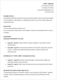 microsoft word resume template –    free samples  examples    sample college student academic resume template