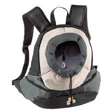 <b>Рюкзак</b>-переноска <b>Ferplast Kangoo Small</b> Grey <b>Backpack</b> для ...