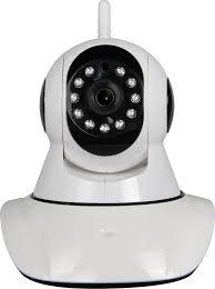 Купить <b>iP</b>-<b>камера Rubetek</b> RV-3403 (White) в Москве в каталоге iP ...