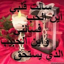 الحزن images?q=tbn:ANd9GcT