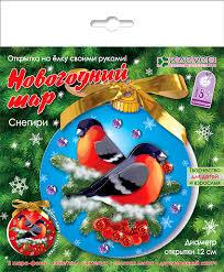 <b>Набор для изготовления</b> новогодней открытки Клевер ...