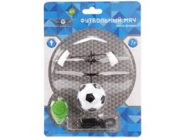 Купить игрушки для мальчиков <b>мини</b>-<b>флаер</b> От <b>винта</b>! Fly-0241 ...