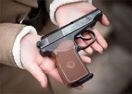 """Результат пошуку зображень за запитом """"притягнення до кримінальної відповідальності за незаконне поводження зі зброєю"""""""